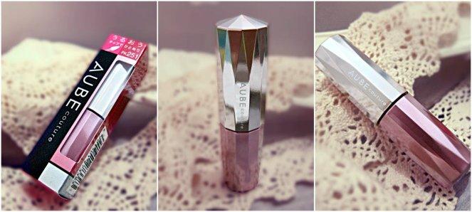 AUBE Essence Premium Rouge9